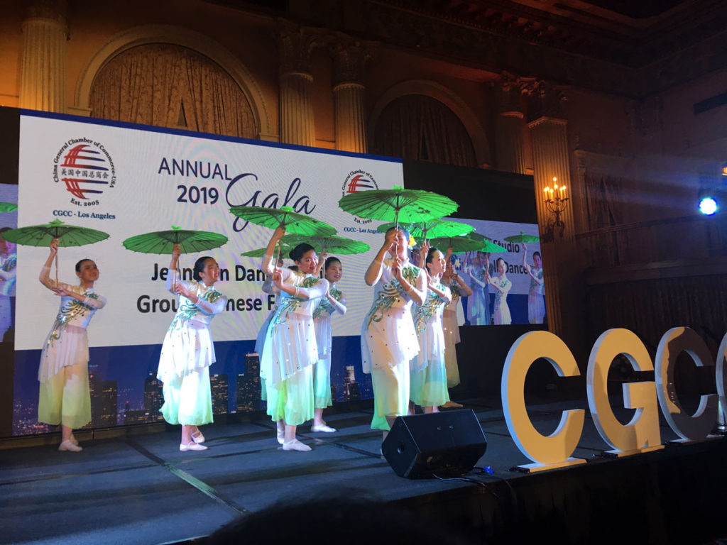 A traditional Chinese dance performed by 7 young ladies